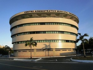 Centro-Administrativo-Municipal-Foto-muriaé
